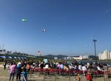 [포항]제15회 포항사랑 연날리기 한마당 개최
