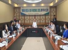 [포항]'배터리 선도도시 포항 국제컨퍼런스 2020' 준비 착착