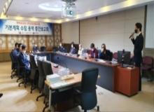 [포항]계획공모형 지역관광개발사업 기본계획 중간보고회 개최