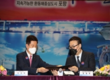 [포항]미래신소재 특화단지'포항그래핀밸리'조성 업무협약 체결