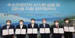 [포항]수소연료전지 인증센터, 한국인정기구(KOLAS) 공인시험기관 인정 취득